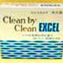 炭とサンゴの浄水器エクセル